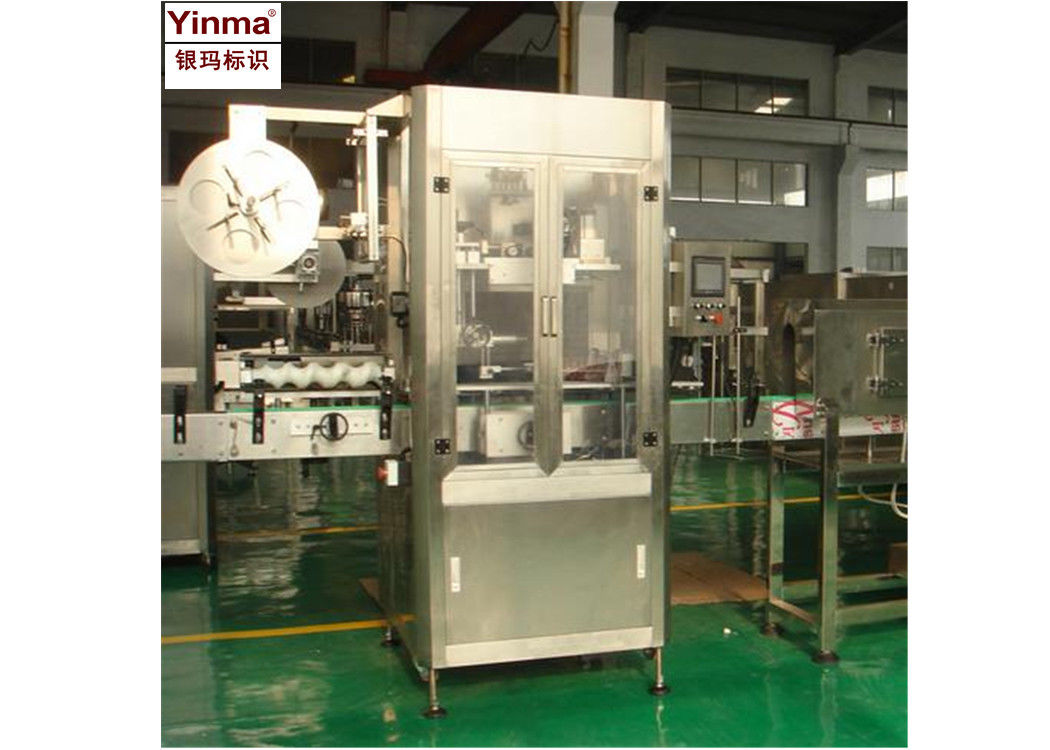 14000 BPH Automatic Filling Machine / 5 Gallon Water Bottle Filling Machine