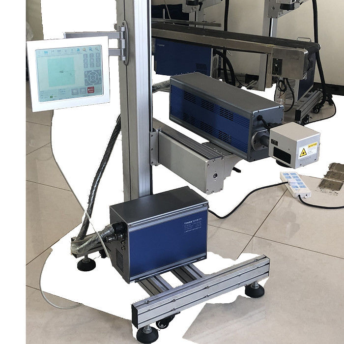 30W Vertical CO2 Laser Marking Machine With Portable Structural Design
